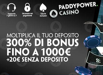 Nuovo bonus benvenuto Paddy power Casino